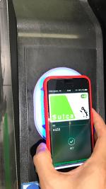 モバイル suica 使い方 お店・自販機等での支払いにiPhoneのSuicaを利用する方法