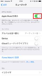 表示 アップル ライブラリ 非