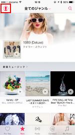 iPhoneでApple Musicのアカウント画面を表示する