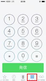 通知 iphone 非 設定