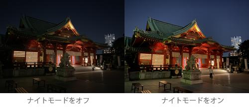 iPhoneカメラの「ナイト(夜間)モード」で写真を撮影する方法   iPhone Wave