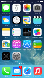 Iphone 受信メールに添付されている写真 画像 を保存する方法
