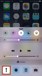 iPhoneで懐中電灯をオンにする