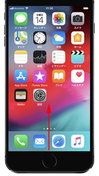 iPhoneのLEDライトの明るさを変更する