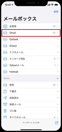 Gmail すべて 既 読 に する