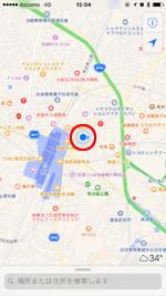 マップ上で青いアイコンで現在地が表示される