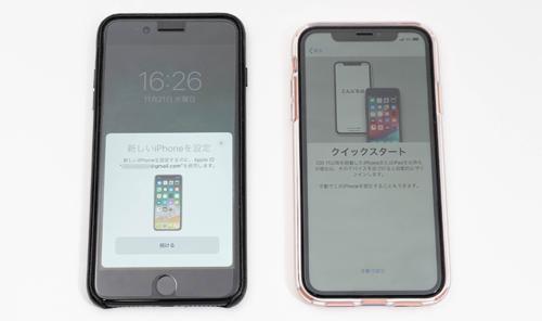 iPhoneの初期設定でクイックスタートを利用する