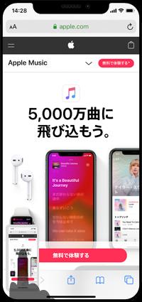 iphone pdf ファイル ithuns