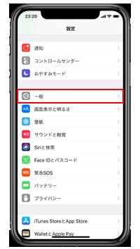 iPhone X 一般