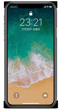 iPhone Xで画面をタップしてロック画面を表示する