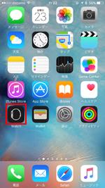 iPhoneでApple Watchアプリを起動する