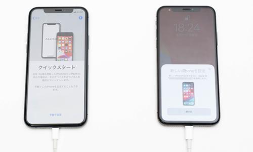 移行 アイフォン データ