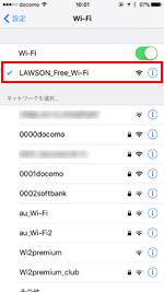 iPhoneのWi-Fi設定画面で「LAWSON_Free_Wi-Fi」を選択する