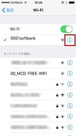 iPhoneでソフトバンクWi-Fiスポットに接続する方法 | iPhone Wave