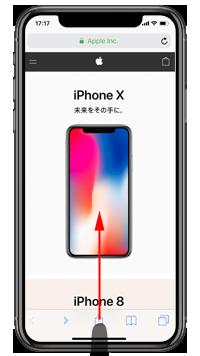 終了 iphone 強制 iPhoneやiPadを強制終了・強制シャットダウンする方法。iPhone 11対応