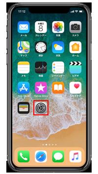 iphone 探す ios13 使い方